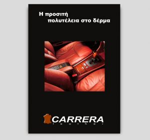 Next<span>Carrera</span><i>→</i>