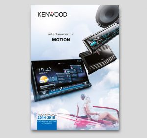 <span>KENWOOD Brochure</span><i>→</i>