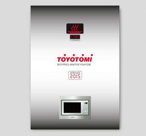 <span>TOYOTOMI Microwaves</span><i>→</i>