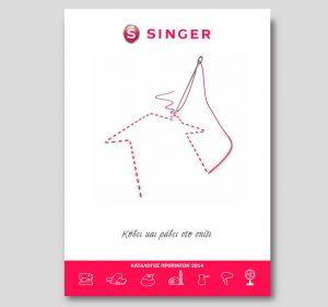<span>SINGER catalogue</span><i>→</i>