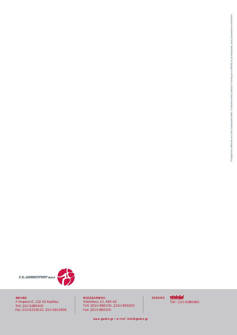 https://www.jib.gr/wp-content/uploads/2017/01/TOYOTOMI-ENTYPO-EPAGGELMATIKO-NEW_Page_15.jpg