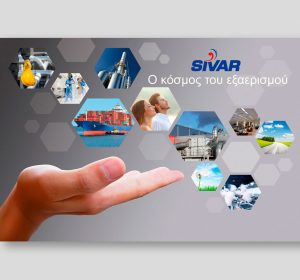 Next<span>Sivar Banner 200X300</span><i>→</i>