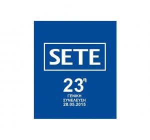 <span>SETE</span><i>→</i>