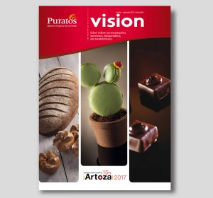 Previous<span>Puratos Artoza 2017</span><i>&rarr;</i>