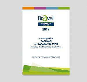 <span>Project 104 pages BRAVO brochure</span><i>→</i>