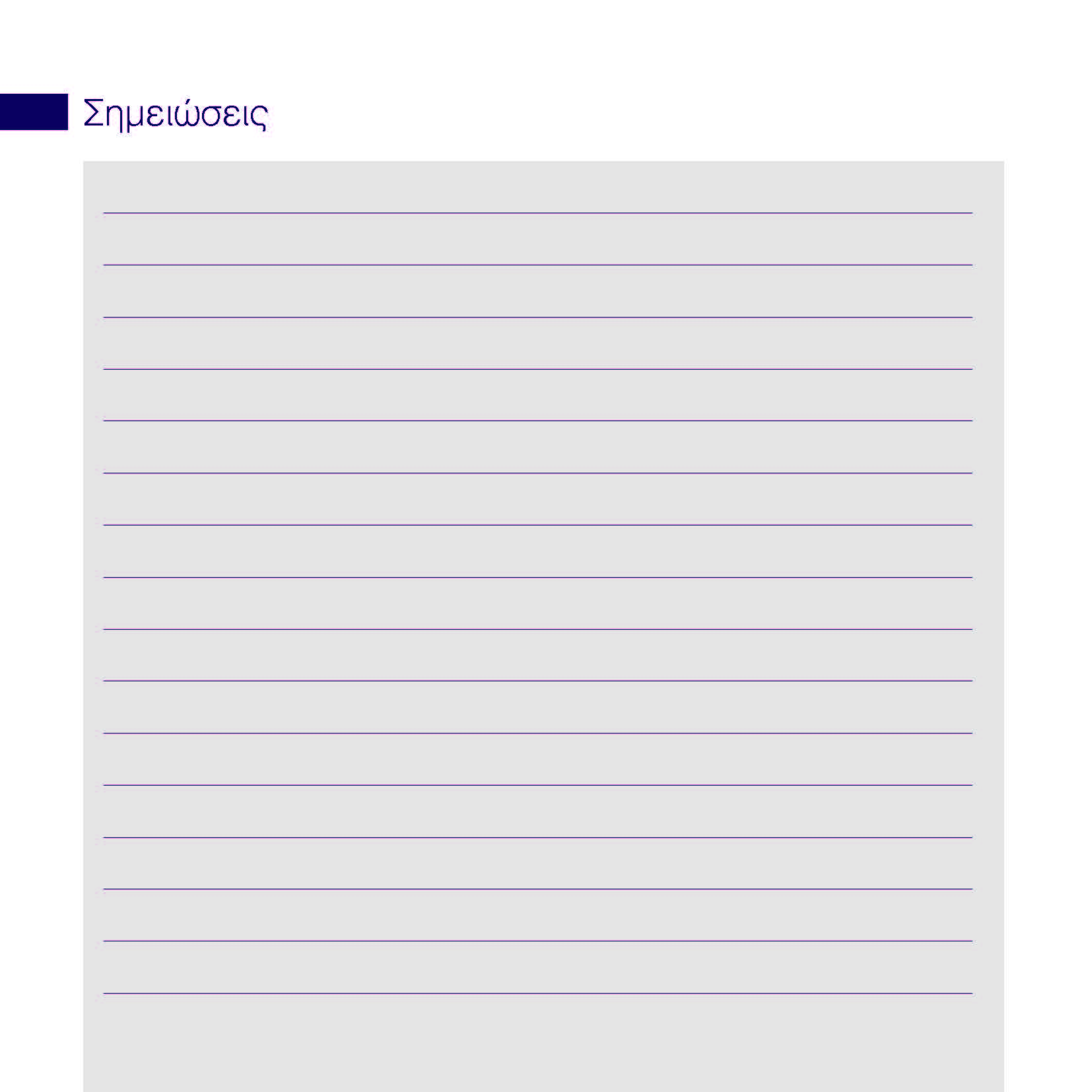 https://www.jib.gr/wp-content/uploads/2020/09/OPTIMA-BANK-BOOKLET-WEB_Page_098.jpg
