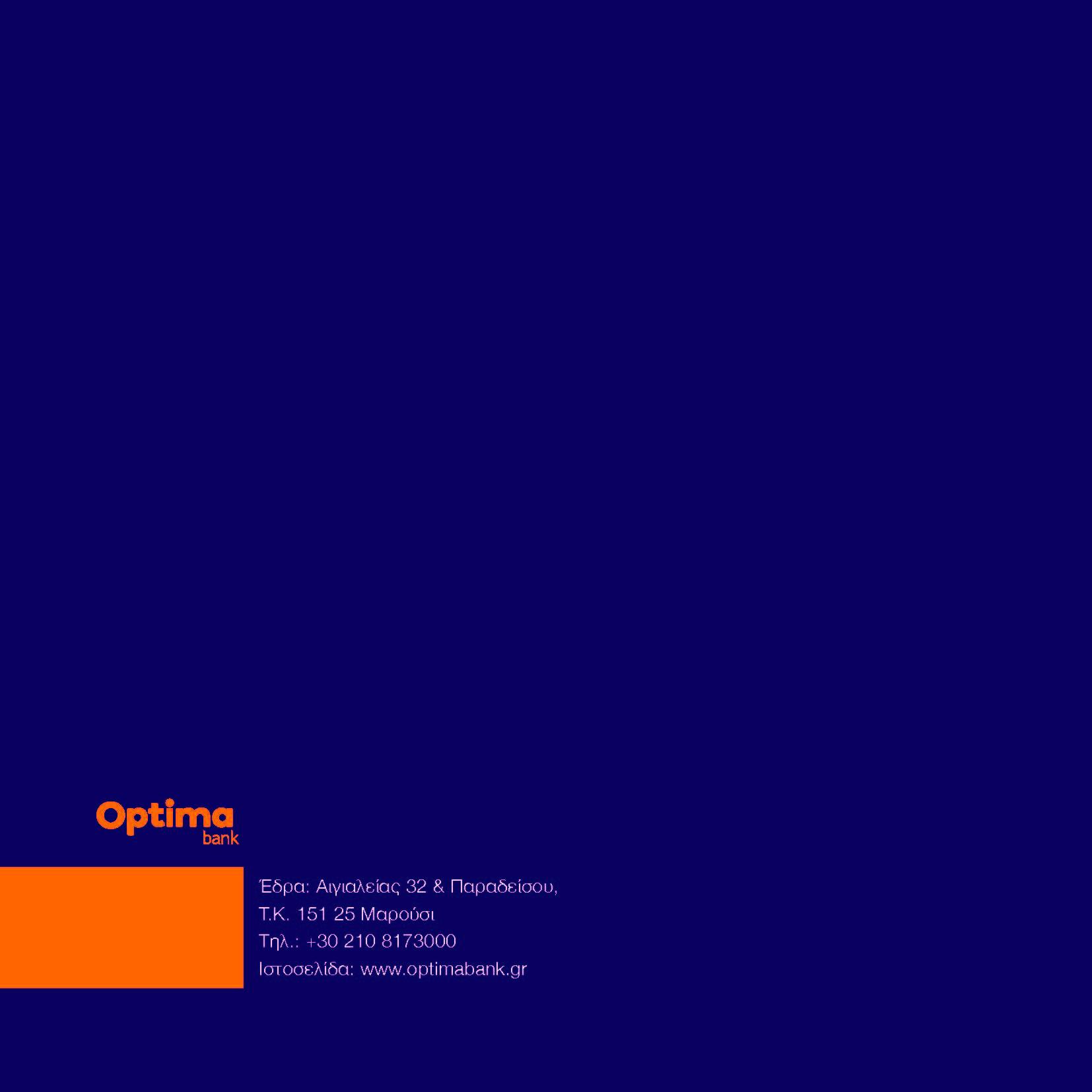 https://www.jib.gr/wp-content/uploads/2020/09/OPTIMA-BANK-BOOKLET-WEB_Page_102.jpg